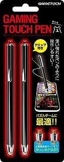 智能手机・平板PC用电容式触摸笔『游戏触摸笔(黑色)』 - Mobile