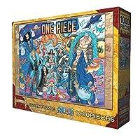 1000片 拼图 One Piece 航海王 20周年(50x75厘米)