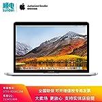 【2018新款】Apple MacBook Pro 15.4英寸笔记本电脑 配备Touch Bar和Touch ID 2.2GHz 六核第八代 Intel Core i7 处理器 16GB 256GB固态硬盘 MR962CH/A 银色 套装含...