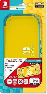 """任天堂 官方* Nintendo Switch Lite*收纳袋""""EVA收纳袋"""" - Switch-Variation_P イエロー&ターコイズ"""