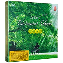 绿色花园DSD CD聆听大自然钢琴曲轻音乐HIFI发烧音乐cd