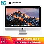 【2017全新一代iMac】 Apple 苹果 iMac 21.5 英寸 显示屏 一体机 MMQA2CH/A (21.5英寸/2.3G i5/8G内存/1TB硬盘) 苹果官方授权 顺丰发货