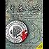邪恶之城(美国政治秘密的全景描绘,华盛顿舆论盛赞之作,亚马逊Kindle全五星好评)