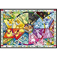 Buffalo Games 宠物小精灵 口袋妖怪 神奇宝贝 伊布(Eevee's)的彩色玻璃 拼图-2000片