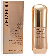 Shiseido 资生堂 Benefiance 盼丽风姿系列 Nutriperfect 眼部精华 男女适用 0.53盎司/15毫升