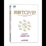 图灵程序设计丛书:图解TCP/IP(第5版)