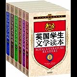 英国学生文学读本(套装共6册) (西方原版教材之文史经典)