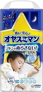 unicharm Oyasuman 男童用纸尿裤 夜用 30片 L (9~14kg) 晚上可放心休息