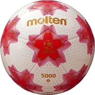 Molten (摩腾) 皇后杯比赛用球足球5号球白色 × 粉红色 f5e5001白色粉色