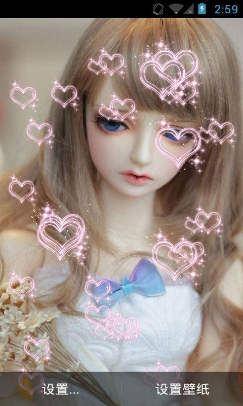 sd可爱娃娃动态壁纸-亚马逊应用商店-亚马逊中国