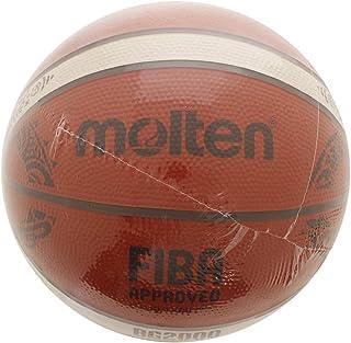 molten 摩腾 篮球 BG5000 世界杯 2019复制品 B7G2000-M9C