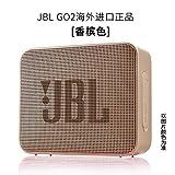JBL GO2 音乐金砖二代 蓝牙音箱 低音炮 户外便携音响 迷你小音箱 可免提通话 防水设计 (香槟色)
