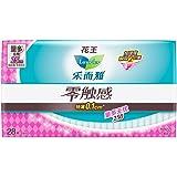 花王乐而雅零触感 特薄特长日用护翼型卫生巾25cm28片