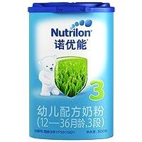 Nutrilon诺优能3段幼儿配方奶粉(12-36个月) 800g(荷兰原装进口-新老包装随机发货)