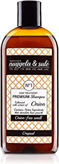 Nuggela & Sulã 洗发水 250 毫升 1401-61009
