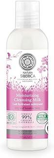 Natura Siberica保湿洁面乳,200毫升