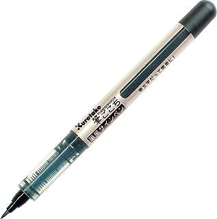 吴竹 笔 签字笔 签字笔风格 笔盒 黑色 10支套装 LS1-10S/10P