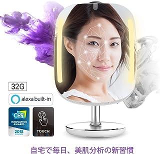 【Amazon.co.jp限定】スマートミラー HiMirror Mini 肌分析 美顔 スキンケア アドバイス LEDメイクアップライト LEDミラー 拡大鏡 自宅で美肌分析 BM668CALTNH