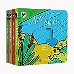 童立方·小宝宝躲猫猫双语游戏书:猜猜我是谁交通工具系列(套装共4册)