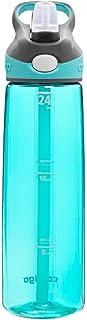 Contigo Autospout Addison水瓶 24盎司 海蓝色