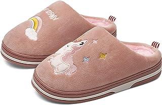 男孩女孩家居拖鞋 儿童保暖毛绒毛绒家居拖鞋 室内卧室鞋