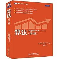 图灵程序设计丛书:算法(第4版)