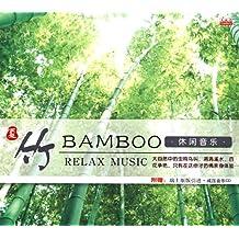 夏竹•休闲音乐(CD)