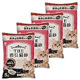 爱丽思欧雅玛 The *猫砂 5L×4袋(批量购买)
