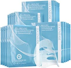 透真玻尿酸多效保湿蚕丝面膜贴20片保湿补水紧致滋润护肤品套装
