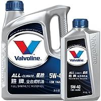 Valvoline 胜牌 星胜 All-Climate 全合成机油 汽车润滑油 5W-40 SN级 4L+1L装