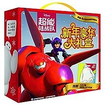 超能陆战队(套装共6册)