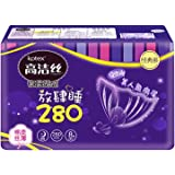 kotex 高洁丝 经典系列丝薄棉柔护翼卫生巾夜用280mm 8片