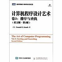 计算机程序设计艺术 卷3:排序与查找(英文版•第2版)(封面随机)