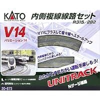 KATO N軌距 V14 內側復線路套裝 R315/282 20-873 鐵道模型 軌道套裝