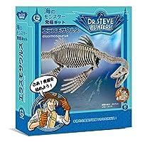 梦幻之光 海洋怪物发掘套件 阿拉斯摩萨乌尔斯