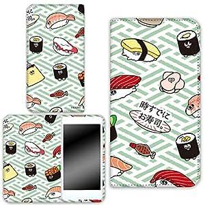 时已经寿司。 保护壳双面印花翻盖寿司图案手机保护壳翻盖式适用于所有机型  寿司総柄D 17_ Nexus5X LG-H791