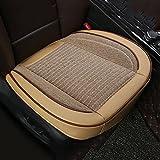 U&M 汽车内饰座椅套,边缘包裹前座垫保护垫皮革和亚麻布透气舒适,四季防滑通用款 米色 UM2702