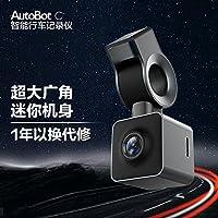 车车智能 高清广角铝合金行车记录仪AutoBot C ABC0001
