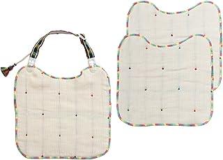 BOBO 6层纱布手帕和夹子套装 米黄色