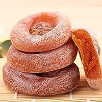 柿饼 (1000克*2袋) 甜糯柿子饼 降霜柿子饼 果干 休闲零食