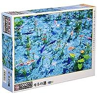 1000塊 拼圖游戲 莫奈池塘 マイクロピース モネの池