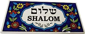 伯利恒礼物 TM 亚美尼亚陶瓷门标志家居墙面装饰板 Shalom