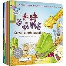 双语绘本:鳄鱼宝宝卡特阳光绘本+小兔子菲比想象绘本(套装共8册)