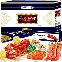 海洋世家 2988型海鲜礼品卡 含10种海鲜 礼券 团购礼盒 海鲜水产