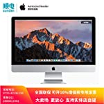 【2017全新一代iMac】 Apple 苹果 iMac 21.5 英寸 显?#37202;?一体机 MMQA2CH/A (21.5英寸/2.3G i5/8G内存/1TB硬盘) 苹果官方授权 顺丰发货