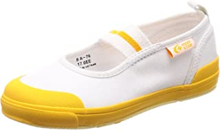 [Carrot] 室内鞋 芭蕾 4大功能 足育 宽松 防臭 2E 儿童 CR ST11 橙色 17.5 cm 2E