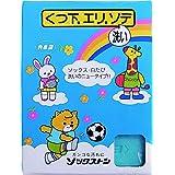 Kaneso嘉年华皂 松紧面皂 洗面盆用固体皂 120g×2罐 1箱 1