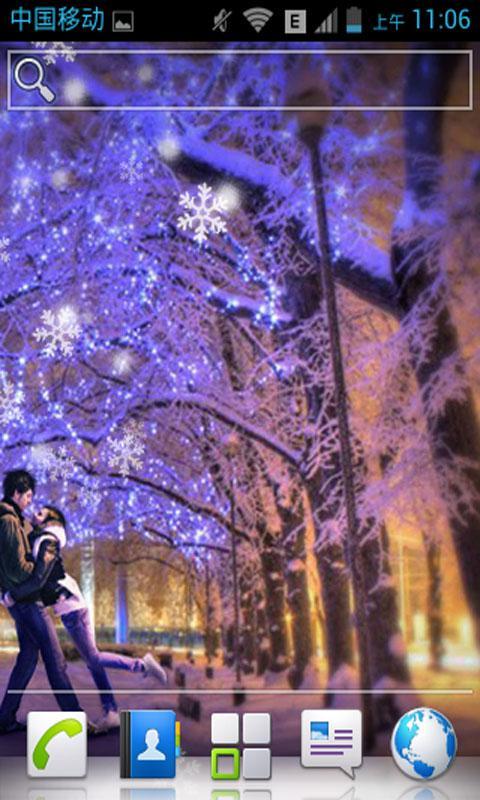 浪漫的雪夜动态壁纸