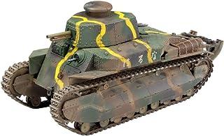 FineMolds 1/35 军事系列 帝国* 八九式中战车甲型 塑料模型 FM56