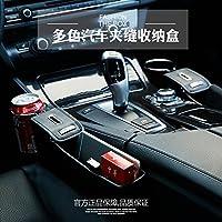 多功能皮革夹缝水杯架车载高档储物收纳盒汽车椅置物盒 黑色副驾驶